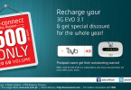PTCL-EVO3.1-ReConnect