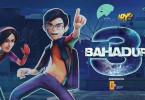 Teen-Bahadur-Animated-Movie