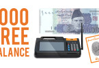 Ufone-Verification-Bonus-1000-Balance