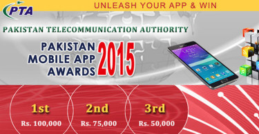 PTA-Mobile-App-Award-2015