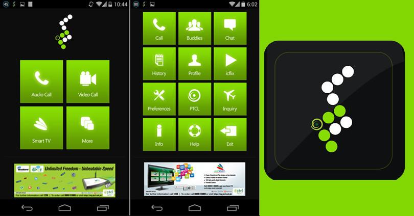 PTCL-Smart-Link-App